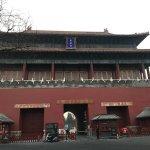 TRB Forbidden Cityの写真