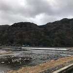 Foto di Arashiyama