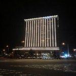 Photo of Premier Hotel Lybid