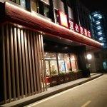 Ibis Hotel Guangzhou Yuexiu Park Subway Station