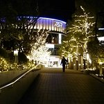 Photo of Tokyo Dome City