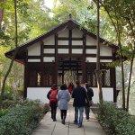 Foto Du Fu Cottage