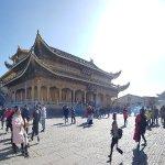 Photo de Huazang Temple