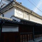 Photo of Toyodake Residence