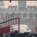 A Glimpse of Pakistani Side across Border Gate
