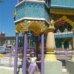 парк султана