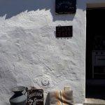 Foto de Casa Tial