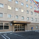 Hotel AZ Fukuoka Kurume