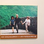 The picture of Bill Clinton's visit to the Wall (seen in a building near the ticket counter)