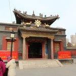 Photo of Hohhot Five-Pagoda Temple (Wuta Si)
