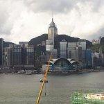 Photo of Sheraton Hong Kong Hotel & Towers