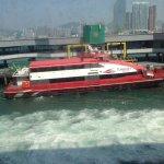 Ferry to Macau, Victoria Harbor, Hong Kong.