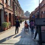 Foto de Sanhsia Old Street
