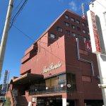 Photo of Hotel Sunroute Matsuyama