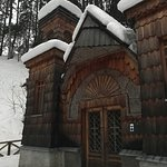 Photo of The Russian chapel
