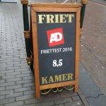 Фотография Frietkamer