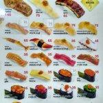 Kobune Japanese Restaurant Εικόνα