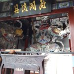 Foto de Kunming Dragon Gate