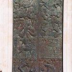 Duomo bronze door .