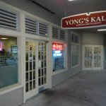 صورة فوتوغرافية لـ Yong's Kal-Bi