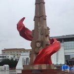 Baiyin Tower of Red Army's Realignment Foto