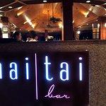 Royal Hawaiian MaiTai bar