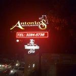 Photo de Antonio's Restaurante