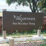 Fotografie: Wat Phu Khao Thong (Golden Mount)