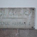 Photo de Square of Mohammed V