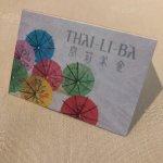 Foto van Thai-Li-Ba
