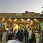 Dargah Shariff AJMER