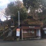 Photo of Mt. Yoshinoyama