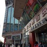 Billede af pentahotel Beijing