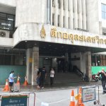 Photo of Siriraj Medical Museum