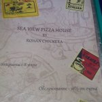 Photo of Sea View - pizza house