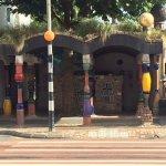 World Famous Hunderwasser toilets - worth a visit!