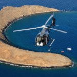 Exquisite beauty and mystique of Maui awaits. Fly Maverick Helicopters