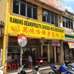 Rawang Beansprouts Chiken Rice Restaurant