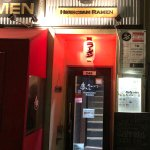 Jan. 2018, entrance on 52nd Street. Restaurant is upstairs.