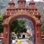 Tum Luang-Khun Naam Naang Norn Forest Park