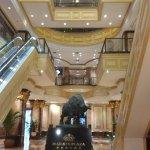 Foto de Majesty Plaza Shanghai