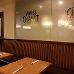Photo de Swiss Chalet Rotisserie & Grill