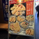 Kuromon Market is a must visit if you are in Osaka. This stall sells the best shrimp tempura bow
