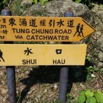 Foto de Lantau Country Park