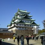 Photo de Nagoya Castle