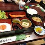 Foto de Yuzawa Hotel