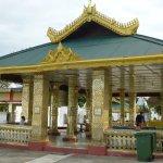 Photo of Kuthodaw Pagoda & the World's Largest Book