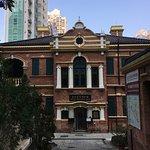 Φωτογραφία: Hong Kong Museum of Medical Sciences