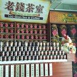 Photo of San Shu Gong