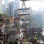 Photo of Le Meridien Chongqing Nan'an